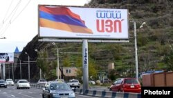 Armenia - A billboard in Yerevan urging Armenians to vote for controversial constitutional amendments, 13Nov2015.