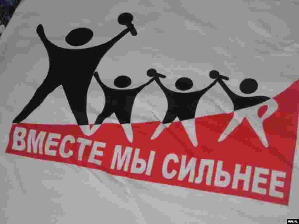 Казахстан 6 сентября - 12 сентября 2010 года. #17