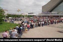 Участники митинга против пенсионной реформы у СКК Блинова в Омске