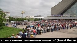 Омскидеги акциянын катышуучулары.