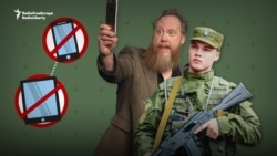 So Long, Selfies! Russia Bans Smartphones In The Military