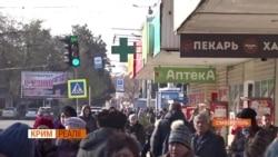 Попит на українські ліки в Криму (відео)