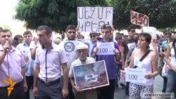 Ցուցարարները պահանջում են վարչապետի ու քաղաքապետի հրաժարականը