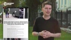 Российские наемники, ЦРУ и Украина. Что говорится в расследовании CNN
