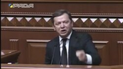 Олег Ляшко про вибори у Чернігові