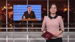 """Новости радио """"Азаттык"""", 14-ноября"""