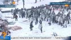 Polis Kiyevdə barrikadaları sökür