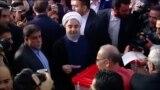 На выборах президента Ирана победил Хасан Роухани