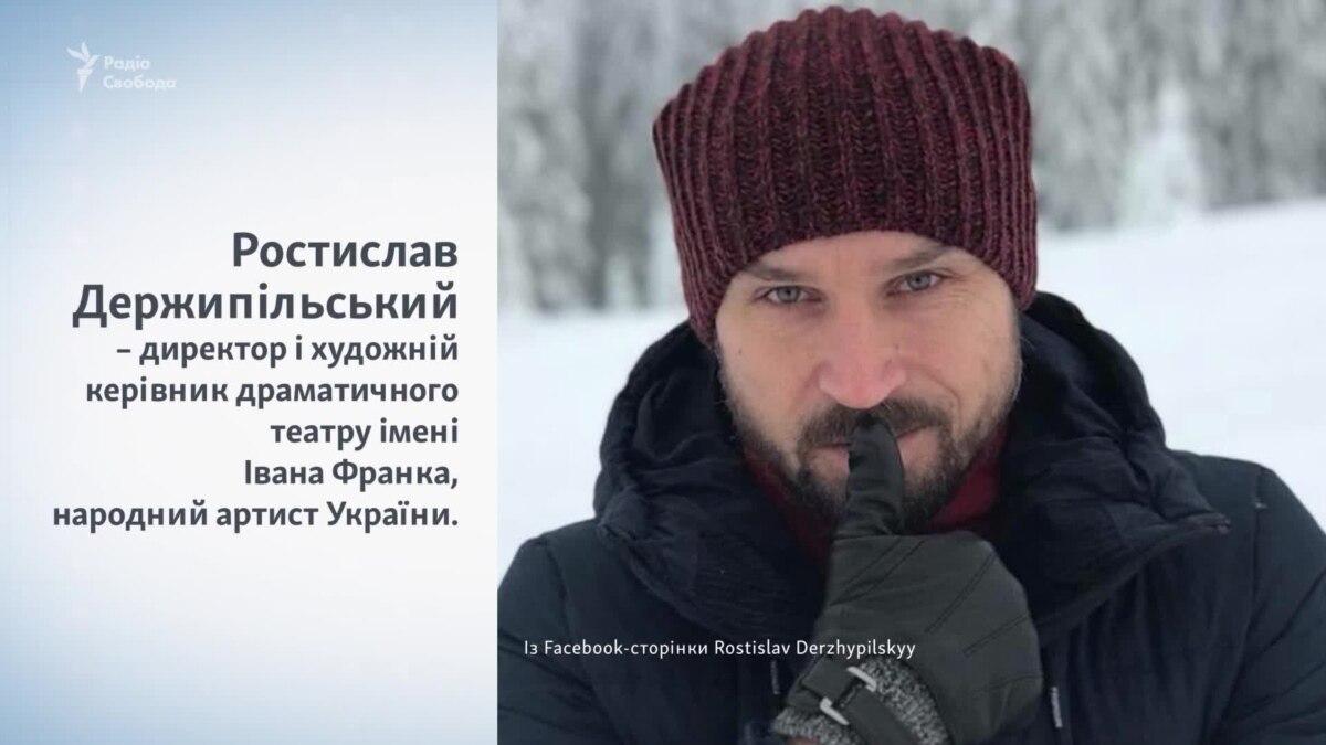 Режиссер Держипильский о Шевченковскую премию, Бандеру и Донбасс