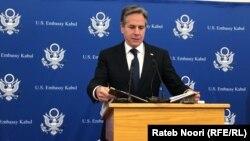 انتونی بلنکن وزیرخارجهٔ امریکا در یک نشست خبری در سفارت این کشور در کابل.