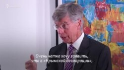 «Крымская декларация» висит у меня в рамке на стене ‒ поверенный США Тейлор (видео)