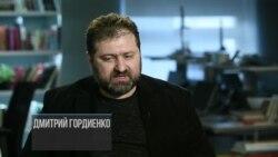 Дмитрий Гордиенко об ожиданиях в экономике