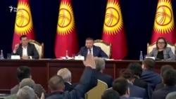 Президенти Қирғизистон Сооронбой Ҷеенбеков ба истеъфо рафт