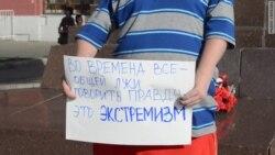 """""""Закон Яровой запрещает митинги против закона Яровой"""""""