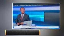 """Фрагмент эфира """"Россия-24"""" от 11.10.2017"""