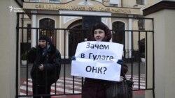 """""""Вместо правозащитников - жандармы"""""""