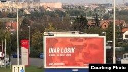 Блогер Игорь Лосикті қолдау мақсатында ілінген баннер. Чехия, 2020 жыл.