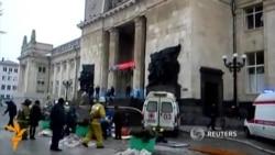 Взрыв на железнодорожном вокзале в Волгограде