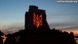 У Дніпропетровську «засвітили» найбільший герб України