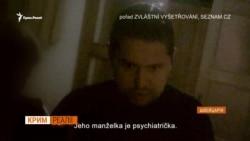 Все о крымском скандале в Чехии | Крым.Реалии ТВ
