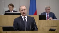 Владимир Путин 2