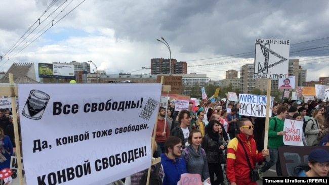 """Монстрация - 2016"""