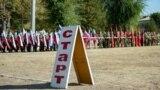 """Concursul militar """"Luptătorul comunității – 2020"""", Tiraspol"""