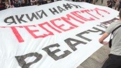 Націоналісти на Банковій вимагали закрити телеканал NewsOne – відео