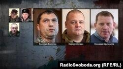 Починаючи з 2015 року, більше десяти польових командирів і впливових бойовиків були ліквідовані на Донбасі