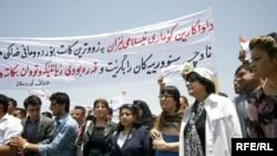 جانب من المظاهرة الاحتجاجية ضد قصف الاجيش الايراني مناطق حدودية من اقليم كوردستان