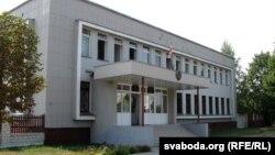 Добрускі раённы суд