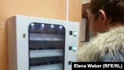 Автомат по продаже презервативов в Темиртау. 29 января 2015 года.