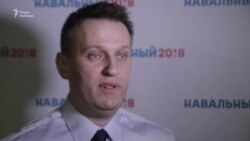 Волонтёры Алексея Навального