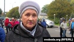 Таіса Іванаўна