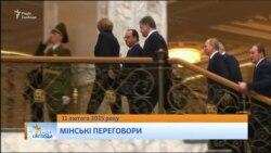 Зустріч у Мінську – продовження політичного театру. Захід, Росія і Україна виконують свої ролі – Огризко