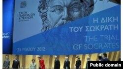 Суд над Сократом, Афины 25 мая 2012 г.