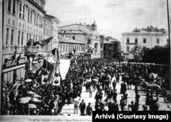Manifestație de sprijin în favoarea semnatarilor Memorandumului la București în 1892.