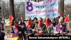 Бишкектеги аялдардын жөө жүрүшү