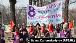 Марш феминистских организаций в Бишкеке. 8 марта 2017 года