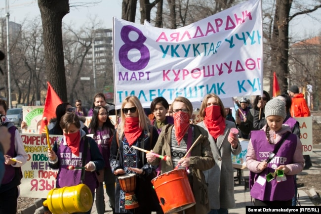 Марш за права женщин в Бишкеке. 8 марта 2017 года