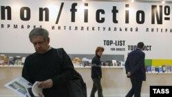 Ярмарка интеллектуальной литературы Non/fiction открывается в 16-й раз
