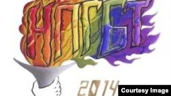 Логотип Недели против гомофобии, бифобии и трансфобии – 2014