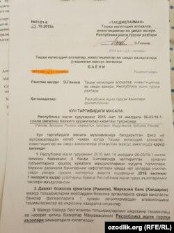 Elyor G'aniev imzolagan hujjatga ko'ra, eksport ustidan nazorat Tohir Jalilov zimmasiga topshirilgan