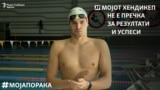 Macedonia- Teaser, Andrej Stojanoski, swimmer