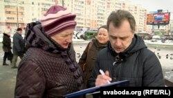"""В Минске противники """"налога на тунеядцев"""" начали собирать подписи за его отмену еще в январе 2017 года (на снимке)"""