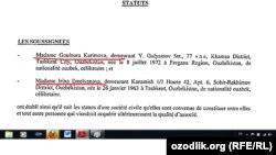 Гүлнара Каримованың аты-жөні бар құжат.