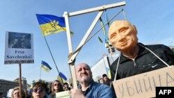 Акція на підтримку Надії Савченко, Київ, 6 березня