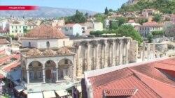 Греция высылает двух российских дипломатов за вмешательство в дела страны (видео)