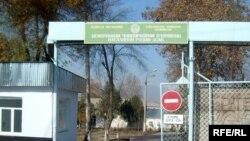 """Беморхонаи касалиҳои рӯҳии """"Кӯктош"""", ноҳияи Рӯдакӣ"""