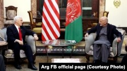 Աֆղանստանի նախագահ Աշրաֆ Ղանին ընդունում է ԱՄՆ փոխնախագահ Մայք Փենսին, Քաբուլ, 21-ը դեկտեմբերի, 2017թ․